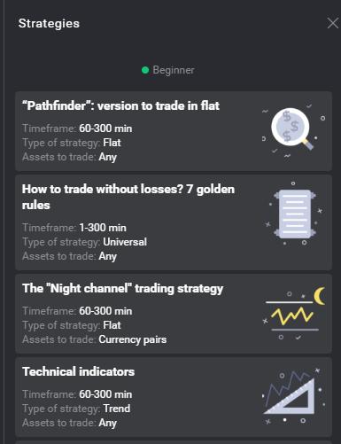 ビノモ取引戦略