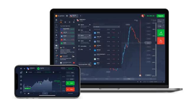 IQ Option trading platform