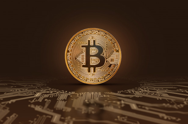 gdax bitcoin di trading btc 2021 ultime notizie