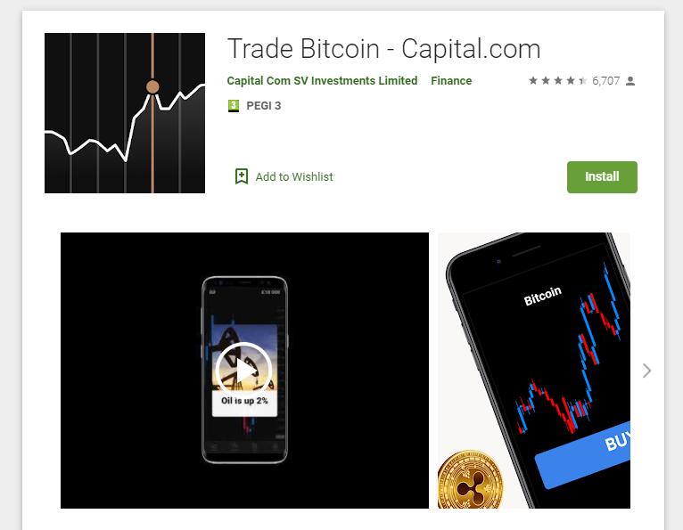 Capital.com मोबाइल ऐप