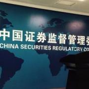 Chinese-depositary-receipts-CDR-regulator